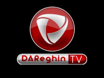 Dareghin Tv